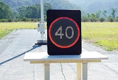 VariableSpeedsign3